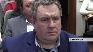 У Лисичанську обговорили бюджет 2020