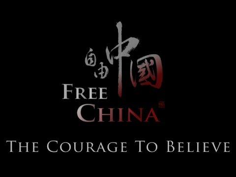 Kỷ niệm Thảm sát Thiên An Môn: Công chiếu