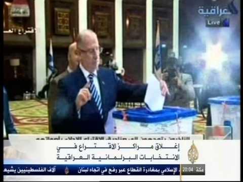 Iraq elections 2014   انتخابات العراق ٢٠١٤