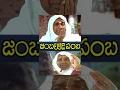 Jambalakidi Pamba - Naresh, Aamani, Brahmanandam..