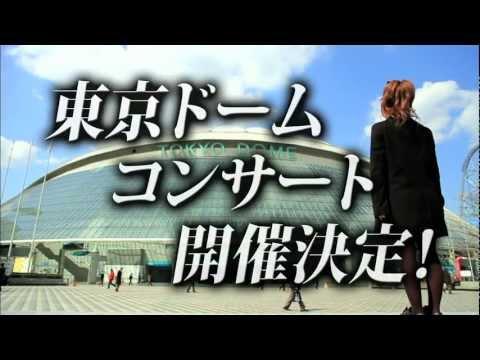 東京ドームコンサート決定! / AKB48[公式]