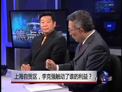 Hình ảnh trong video VOA连线:章立凡谈周永康、徐才厚