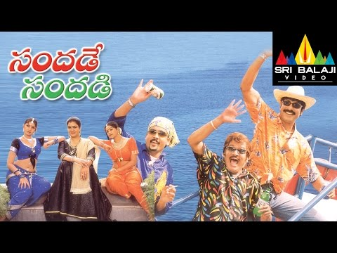 Sandade Sandadi Full Movie || Jagapati babu, Sivaji, Rajendra Prasad || With English Subtitles