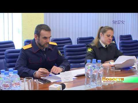 К прокурору без отрыва от производства. Надзорные органы ведут приём граждан на крупных предприятиях Искитимского района