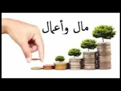 مال وأعمال 6.1.2016