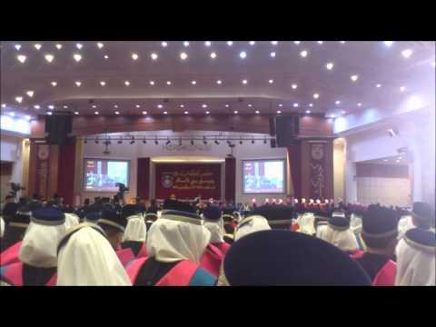 25th Universiti Brunei Darussalam Convocation