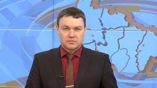 Дневные новости - Инфосервис