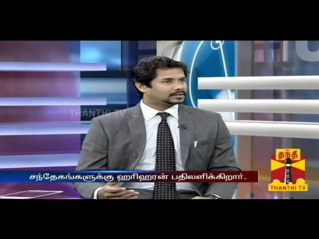 LAABAM 13.01.2014 THANTHI TV