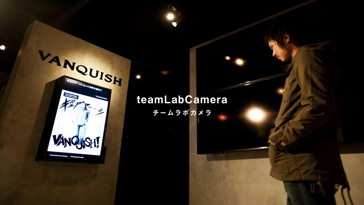 """teamLabCamera / teamLab exhibition """"We are the Future"""""""