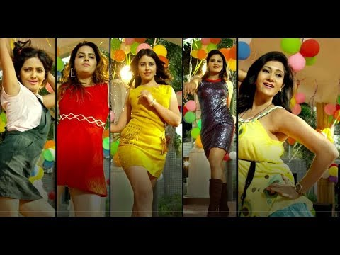 U PE KU HA Telugu Movie Trailer
