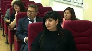 Заседание артёмовской  Думы восьмого созыва