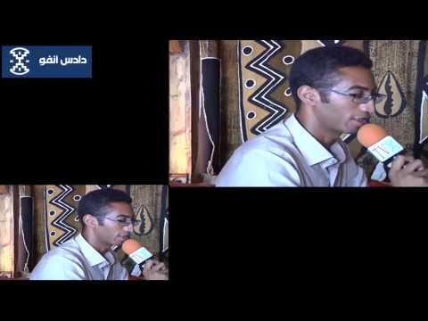 نداء من أجل تحفيز البحث العلمي بالجنوب الشرقي المغربي