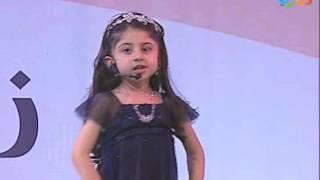 أنشودة وردة بيضا - ريماس العزاوي
