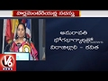 MP Kavitha Speech At National Women's Parliament 2017, Ama..