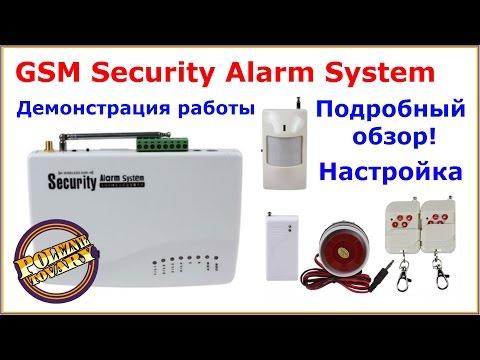 GSM сигнализация Security Alarm System обзор и настройка