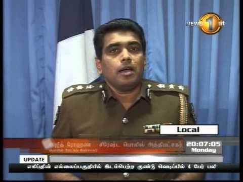 Shakthi Tv News 1st tamil - 17-02-2014 - 8 pm