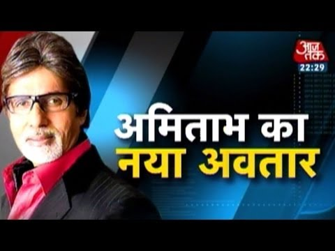 Exclusive: Amitabh Bachchan