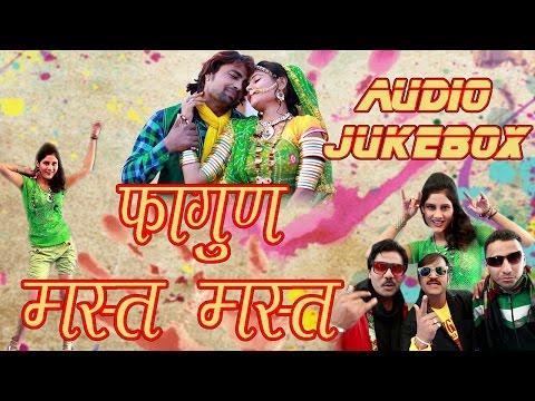 TOP Fagun Songs 2015 | Fagun Mast Mast | Superhit HOLI Songs | Rajasthani New Songs | Audio Jukebox