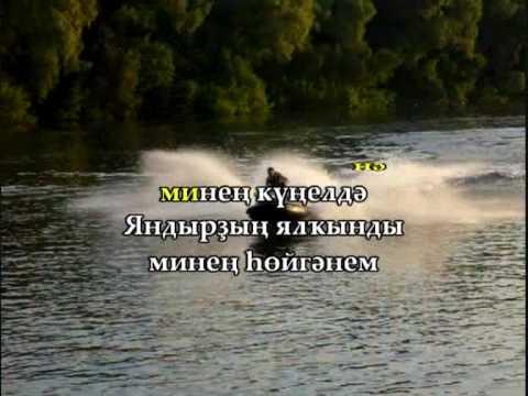 """Валеев """"Хинэ генэ"""""""