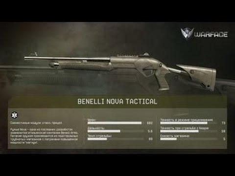 Обзор на Benelli noba tactical (warface)