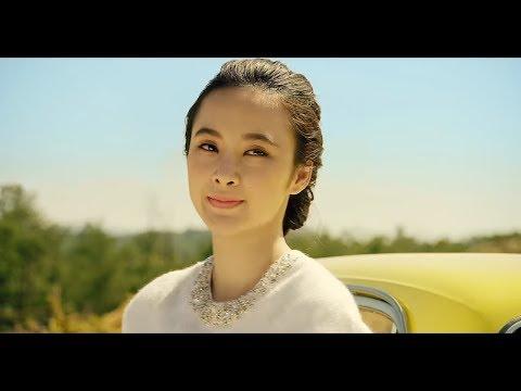 Phim Hài Chiếu Rạp 2017| Khách Lạ Chung Tình | Trường Giang, Angela Phương Trinh Mới Nhất