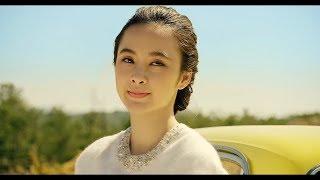 Phim Hài Chiếu Rạp 2017  Khách Lạ Chung Tình   Trường Giang, Angela Phương Trinh Mới Nhất