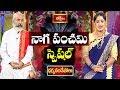 Dr CVB Subrahmanyam   Dharma Sandehalu   Full Video   14 Aug 2018    Bhakthi TV