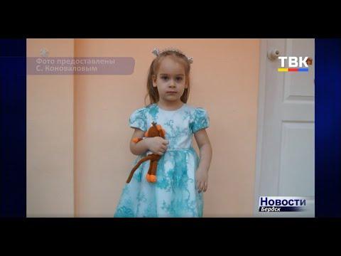Маленькая бердчанка Аня Коновалова борется за жизнь