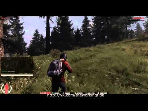 WarZ - очередной разбор геймплейных видео (4 серия)