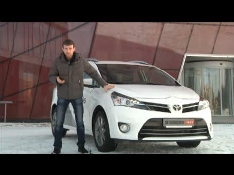 Тест-Драйв Тойота Версо 2013 от Автопанорамы