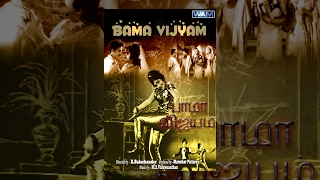 Bama Vijayam (1967) Tamil Movie