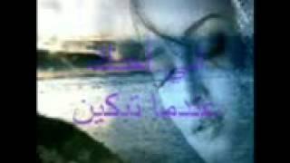 chi3r nizar kabani