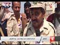 قناة اليمن اليوم - نشرة الثامنة والنصف 23-04-2019