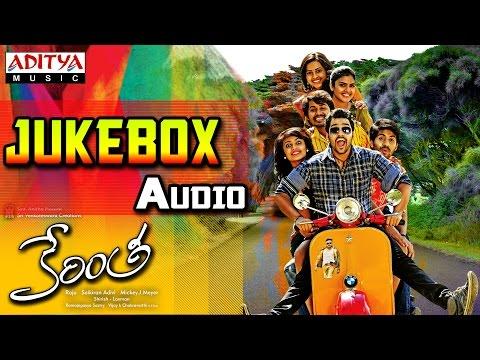 Kerintha Movie Jukebox