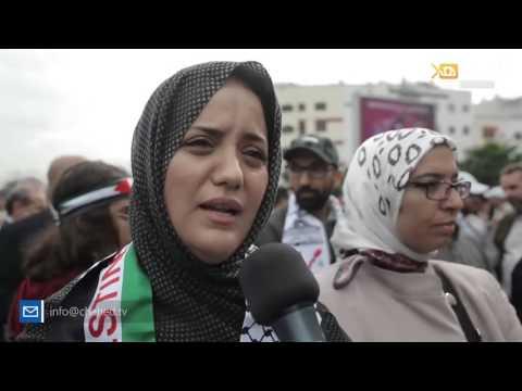 """مسيرة """"انتفاضة الأقصى"""" ملحمة مغربية نصرة للأقصى"""