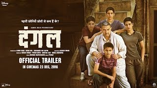 Dangal - Official Trailer - Aamir Khan - In Cinemas Dec 23..