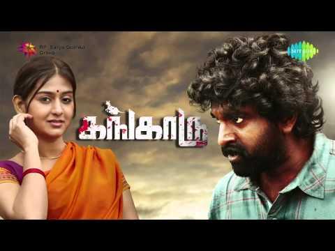 Kangaroo Tamil movie - Jukebox songs online