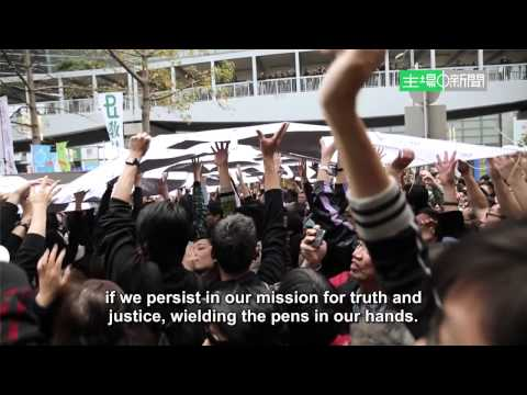 Kevin Lau's March 2, 2014 public statement (English subtitles)