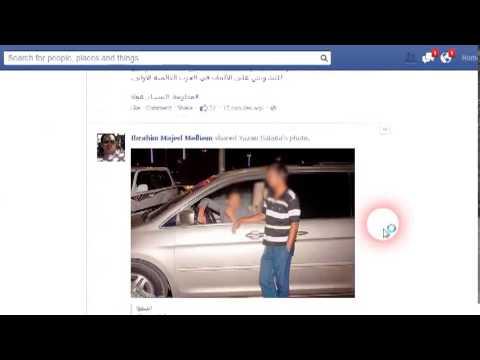 Videoclip: Facebook dễ dàng bị hack