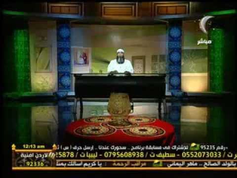 النبلاء الشيخ / مسعد انور 9 رمضان