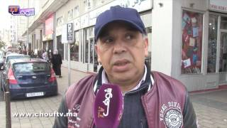 نسولو الناس: واش المغاربة فقراء...؟ شوفو أجوبة الشارع المغربي (قمة التناقض) | نسولو الناس