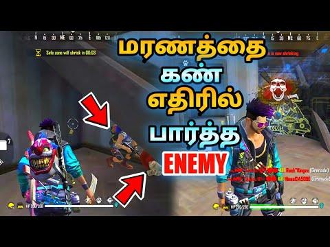 Free Fire Ranked Match Tricks Tamil/Ranked Match Game Play Tamil video/Tamil Free Fire Tricks