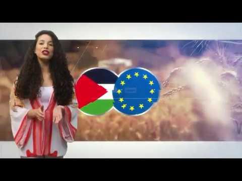 برومو - أوروبا في فلسطين