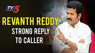 Revanth Reddy Strong Reply to Caller