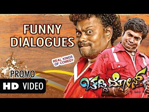 Extremely Funny Dialogues - CHADDI DOSTH Feat. Sadhu Kokila, Rangayana Raghu