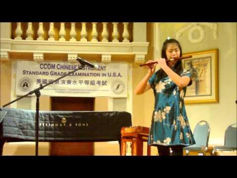 2013 CCOM Exam USA Concert Recital - Grade 7 Dizi - by Shannon Liu