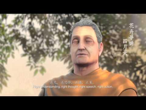 《浴佛歌》2014 / Homage to Buddha 2014