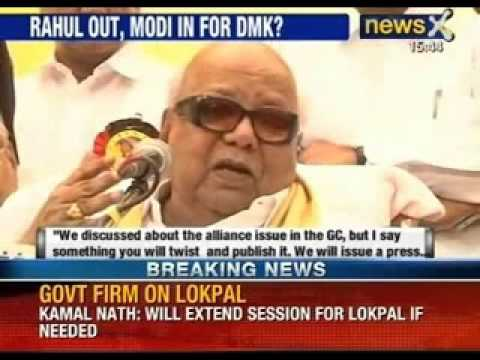 NewsX : 2014 Lok Sabha elections - DMK rules out alliance with Congress