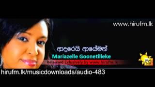 Adarei Ayemath - Mariazelle Goonetilleke