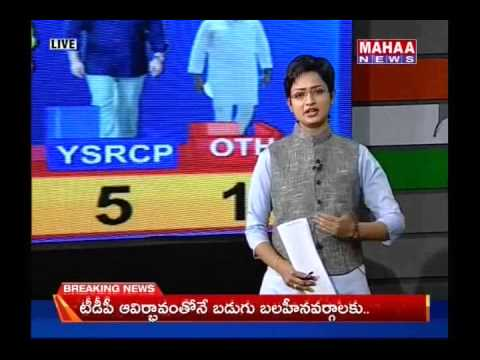 Mahaanews AP Exit Poll Report || TDP, TRS Will Form Govt Part-1 -Mahaanews